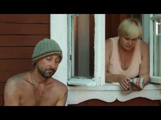 ������ 2 (2012) DVDRip ��������/�������/